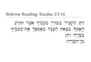 Hebrew Reading